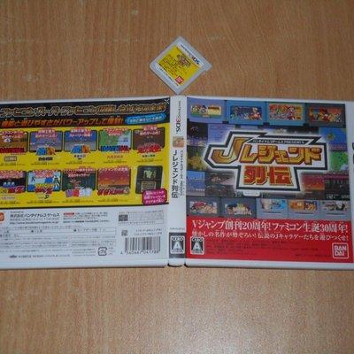 二手 Nintendo 任天堂 3DS 3 DS 遊戲 Bandai Namco Games Presents 少年 Jump J 傳說列傳 日版 其他