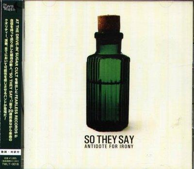 八八 - So They Say - Antidote for Irony - 日版