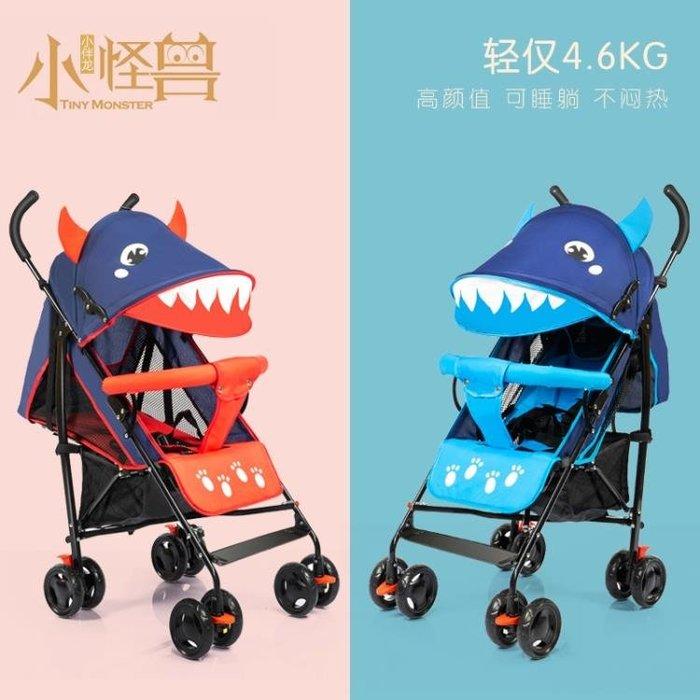 嬰兒推車超輕便攜可坐可躺折疊手推傘車夏季寶寶迷你兒童小推車igo