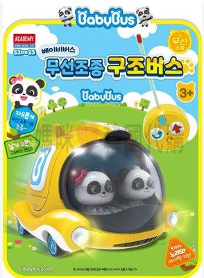 🎉現貨🎉可超取🇰🇷韓國境內版 baby bus 寶寶巴士 聲光 音樂 無線 遙控 救援巴士 遙控車 玩具遊戲組