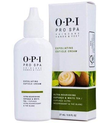【雷恩的美國小舖】OPI Pro Spa 指緣軟化霜 ASE20 古布阿蘇 手足保養 美甲 27ml