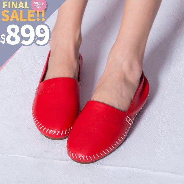 超柔軟綿羊皮圓頭豆懶人休閒鞋-八色-Selly-沙粒-(M089)