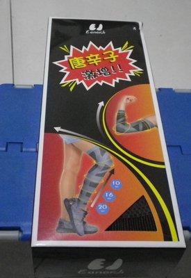 棒球天地--運動用竹炭護膝+護腕個一組--2入.訂價3060元.特價中