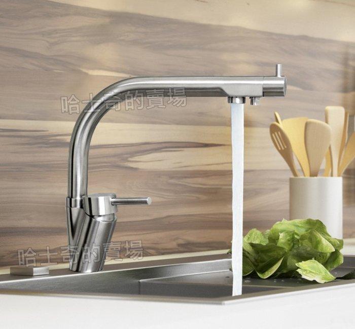 【設計專利 NSF SGS 認證】KFK3006 不鏽鋼304 三用 前開式 RO 廚房龍頭 不銹鋼水龍頭 淨水龍頭