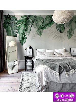 壁紙 北歐手繪芭蕉葉子客廳電視背景墻紙臥室壁紙美式油畫藝術壁畫墻布【每日一物】
