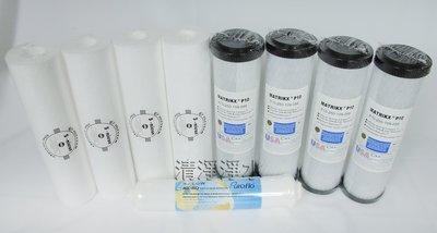【清淨淨水店】認證頂級美製濾心加台製認證濾心一年份9支入組合價只賣698元可超取