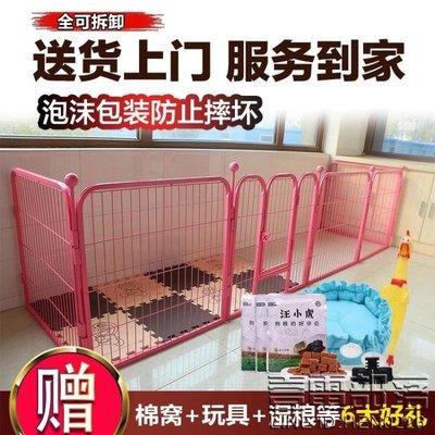 寵物圍欄 狗狗寵物圍欄 狗柵欄 室內泰迪小型中型大型犬寵物兔子狗籠子隔離門柵欄