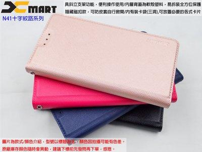 壹XMART ASUS ZenFone Max PRO ZB602KL 十字系經典款側掀皮套 N411十字風保護套 台中市