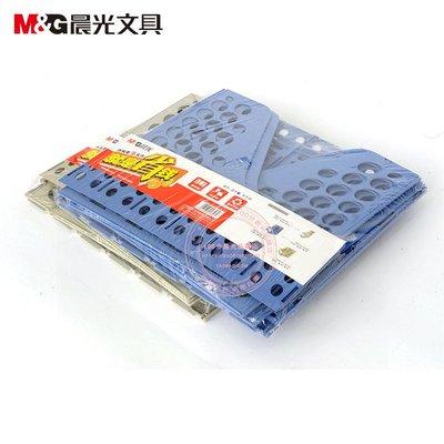 ADM94741六聯文件框文件架文件收納桌面用品灰色藍色【每個規格價格不同】