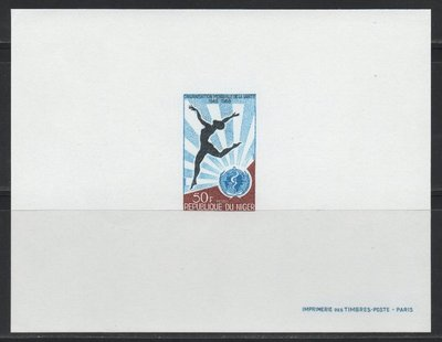 GULI古玩尼日爾郵票, 1968女子舞蹈與世界衛生組織WHO徽記,豪華印樣