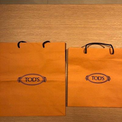 真品~TOD'S 精品專櫃購物紙袋