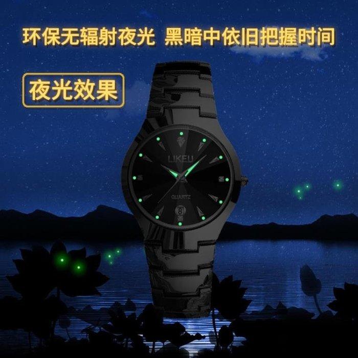 正韓超薄手錶女學生玫瑰金韓國潮流復古簡約男錶女錶情侶手錶一對