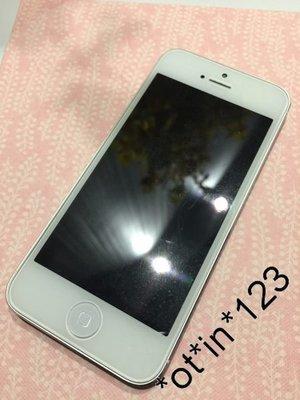 95% new Apple iPhone 5 白色行貨 32GB 行貨ZP機 有壞包退 自設門市 信心保證