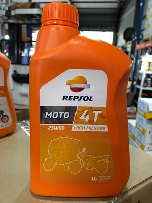 『油工廠』Repsol MOTO HIGH MILEAGE 4T 25w60 高黏度機車機油 重負荷 老車 吃機油