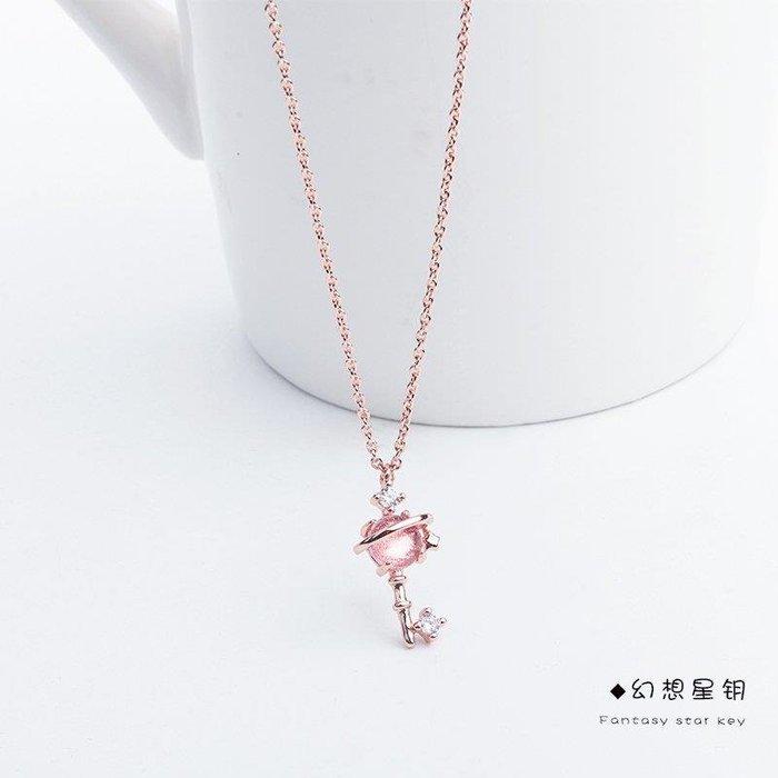 BELOCO 純銀 氣質日本純銀星空項鏈吊墜夢幻星球宇宙玫瑰金項鏈女琉璃粉色鎖骨鏈BE655