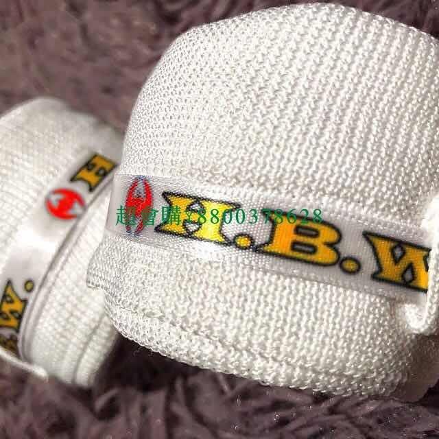 超會購hbw拳王纏手帶拳擊繃帶男女運動綁帶泰拳綁手帶格斗帶散打護手布