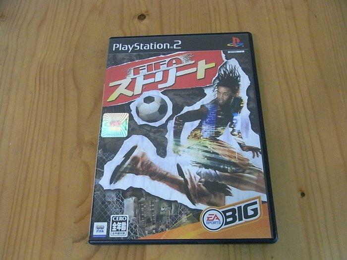 【小蕙生活館】PS2~ FIFA 街頭足球 (純日版)