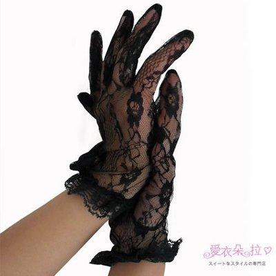 手套 XS 黑色蕾絲短手套 半透明手套-愛衣朵拉D076
