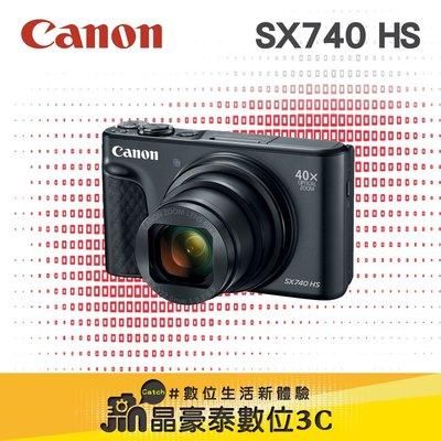 快速出貨 CANON PowerShot SX740 HS 專業攝影 平輸 高雄 晶豪泰3C 類單眼