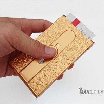 創意手推式名片夾 男女士商務多色卡片盒 土豪金自動名片盒 全店免運