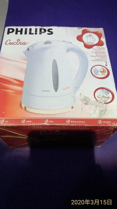 philips飛利浦塑膠快煮壺,電茶壺,下單前請先詢問是否還在,波蘭製造