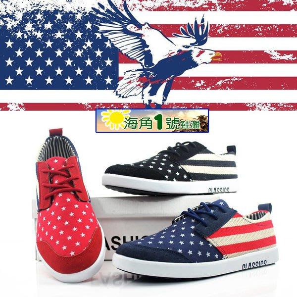 海角一號 美國國旗classics988今夏最潮帆布鞋 Converse同級代工鞋廠出品2雙免運
