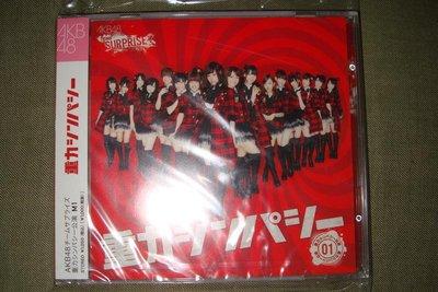 AKB48 Team SURPRISE M01 重力SYMPATHY CD+DVD 2區 柏青哥版 全新未拆 日版 現貨
