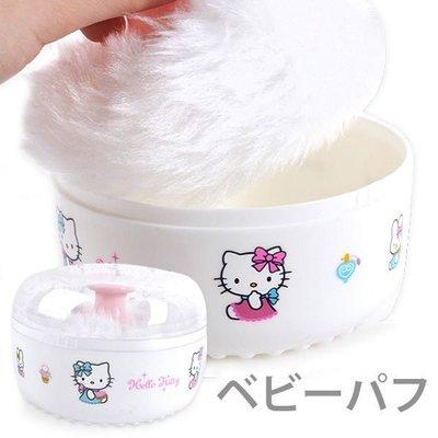東京家族 台灣製 KITTY粉撲盒寶寶專用白色