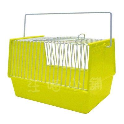 ☆汪喵小舖2店☆ 小寵手提籠 PPS-651 // 適合小型鳥、寵物鼠、小型鸚鵡