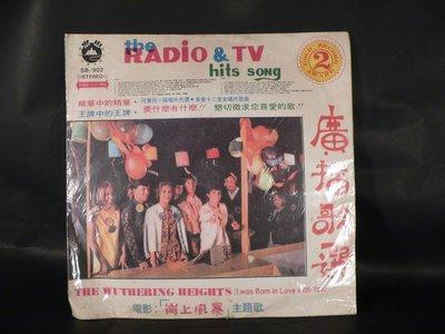 乖乖@賣場(LP黑膠唱片)12吋 廣播歌選(2)電影 崗上風暴 主題歌 Joan Baez Carole King 新北市