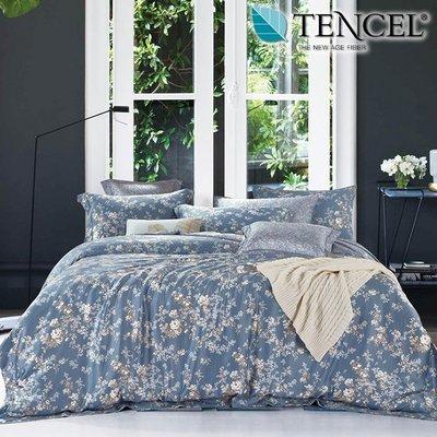 GiGi居家寢飾生活館~100%純天絲四件式床包鋪棉兩用被套組~雙人加大6x6.2尺-花研 藍~免運費~