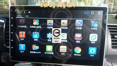 九九汽車音響 Toyota 豐田 Wish-10吋安卓機.Android.觸控螢幕.usb.導航.網路電視
