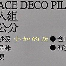 【小如的店】COSTCO好市多代購~SUTTON 方型抱枕/枕頭/靠枕50*50cm(每組2入)布套可拆洗