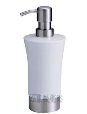 ~LZ麗緻衛浴~JUSTIME 精緻款桌上型陶瓷乳液罐(底座為霧面不銹鋼材質) 6899-26-80S1