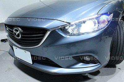 大台北汽車精品 NEW MAZDA6 大燈 40瓦HID 18個月長期保固 效果100分 台北威德