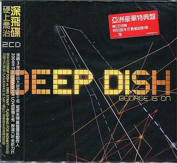 ~嘟嘟音樂坊~深飛碟 Deep Dish ~ 硬上喬治 George Is On 亞洲豪華