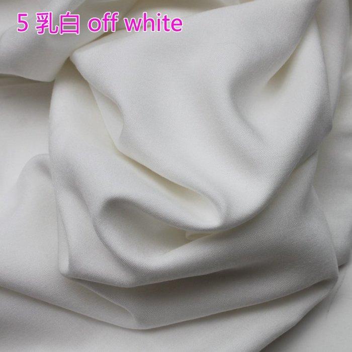 布料 半米價 乳白色加密人棉布料 人造棉布料 綿綢布料 夏裝裙子面料