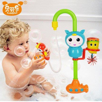 水哆哆歡樂洗澡玩具組~可抽水帶花灑~有好玩的小水車~超有趣~寶寶洗澡好玩具◎童心玩具1館◎