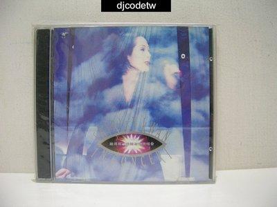 【djcodetw-CD】S1 關淑怡-難得有一個關淑怡演唱會