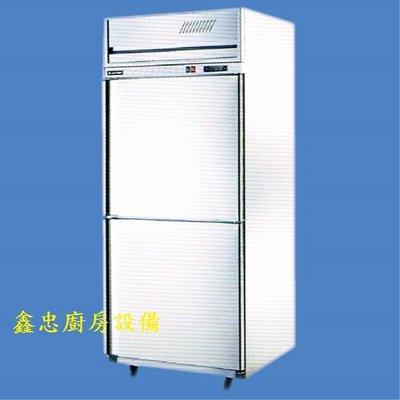 鑫忠廚房設備-餐飲設備:全新99型2.8尺雙門立式不鏽鋼冷凍冷藏冰箱 賣場有烤箱-工作檯-出爐架-西餐爐-攪拌機