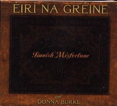 八八 - Eiri Na Greine - Banish Misfortune