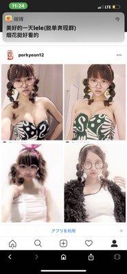 朴妍x.x粉紅裙