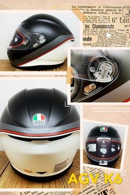 武川家族 義大利進口帽 AGV K6系列 MINIMAL 消光黑/白/紅M 全罩安全帽 碳纖複合(三A-9-2)