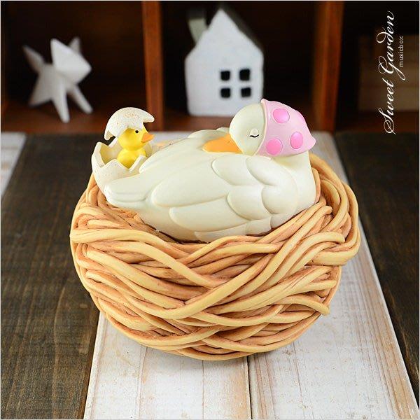 Sweet Garden, 黃毛小鴨誕生旋轉音樂盒(免運) 幸福鴨媽媽 細緻仿真造型 彌月禮物 送媽媽寶寶