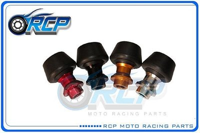 RCP 駐車球 後輪防摔球 CBR1000RR CBR 1000 RR 台製品