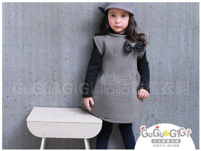 【RG2012219】秋冬款~太空棉黑灰系橫條紋洋裝(中大童)特價$99