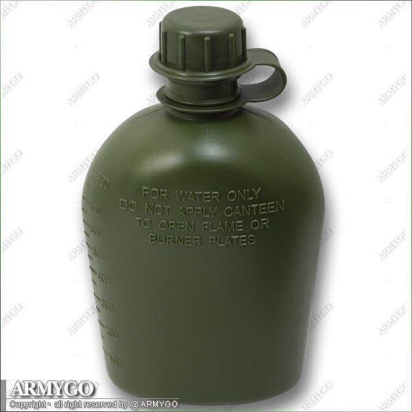 【ARMYGO】國軍最新換發制式PVC水壺