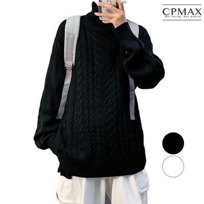 CPMAX 日系百搭高領毛衣 寬鬆針織上衣 毛衣 上衣 針織 寬鬆百搭毛衣 日系高領毛衣 針織衫 男生衣著  C169
