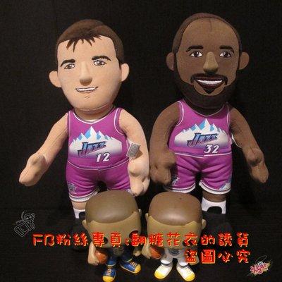 NBA官網正品James詹姆士布偶娃娃Karl Malone卡爾·馬龍John Stockton史托克頓猶他爵士隊復古