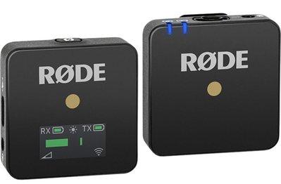 九晴天 租麥克風、mini麥克風、出租~Rode Wireless Go 出租